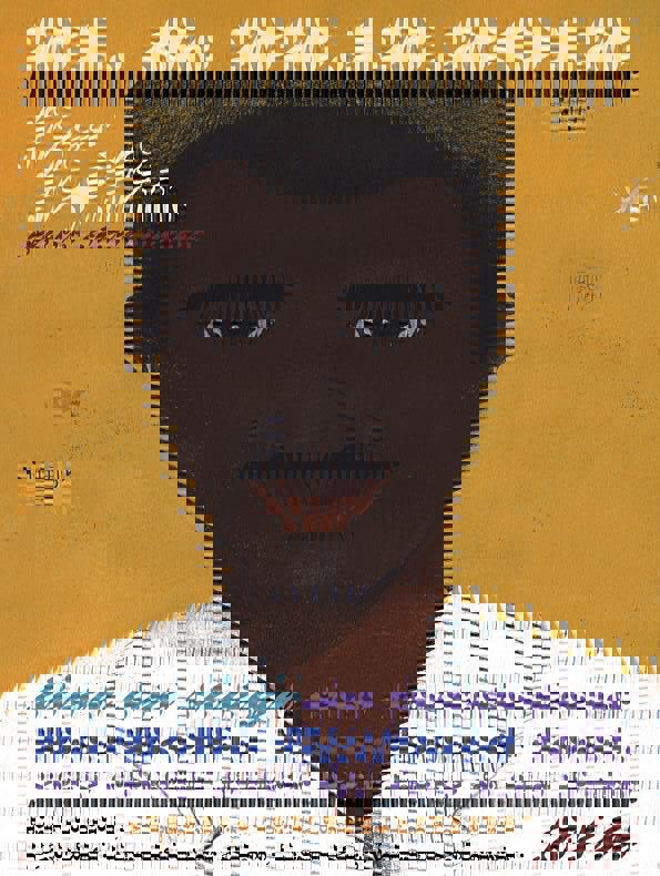 20121214-132445.jpg